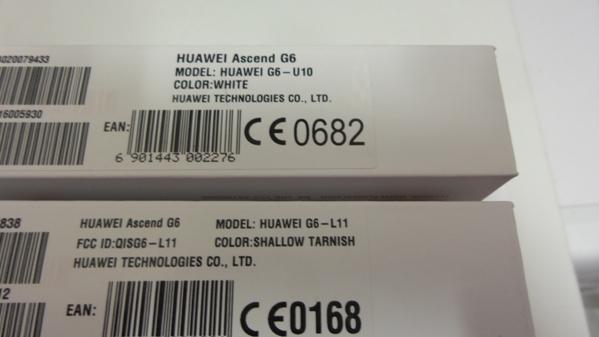 huawei g6 - vue 12