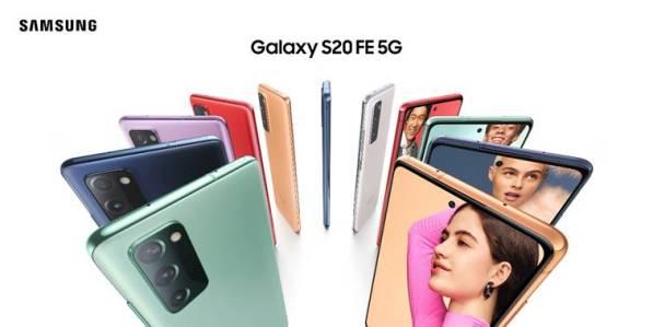 Samsung Galaxy S20 FE : un nouveau venu dans la gamme