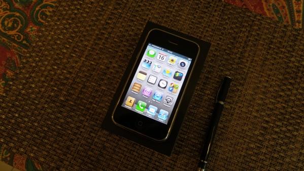 iphone 3gs - vue 09