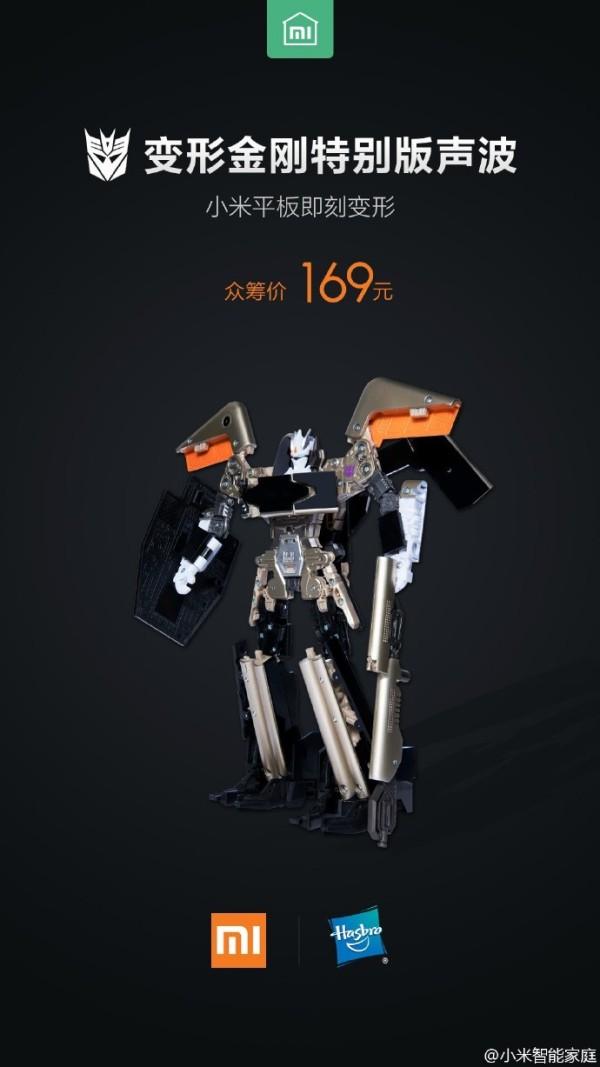xiaomi mi pad robot - vue 13